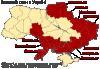 800px-Martial_Law_in_Ukraine_(2018)_ukr.svg.png